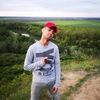 Andy, 21, г.Кишинёв