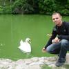 Владимир, 36, г.Тирасполь