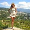 Ирина, 39, г.Елец