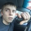 Евгений, 22, г.Куровское