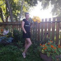 Екатерина, 44 года, Дева, Нижний Новгород