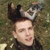 Валентин, 21, г.Киев