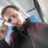 Andrey Shengel, 28, Monino