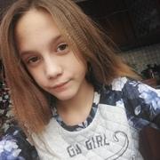 Аксинья 118 Волгоград