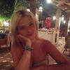 Юлия, 24, г.Красногорск