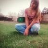 Ира, 16, Запоріжжя
