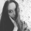 Юи, 17, г.Новосибирск