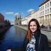 Ирина, 25, г.Екатеринбург
