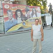 сергей 53 Иванков