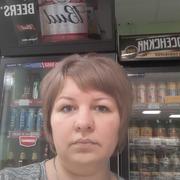 Оксана 38 Оренбург