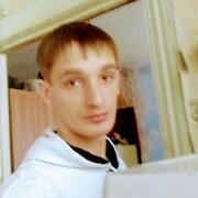 Руслан 28 Белогорск