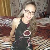 Елена, 22, г.София