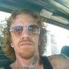 Val, 34, г.Солт-Лейк-Сити