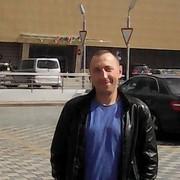 василий 44 Москва