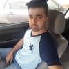 Muhammad Imran Mateen, 30, г.Карачи