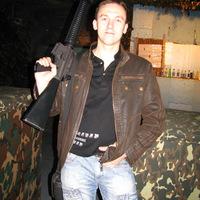 Alex, 47 лет, Лев, Трускавец