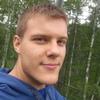 Максим, 20, г.Магнитогорск