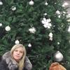 Валентина, 43, Харків