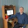 Леонид, 38, г.Няндома