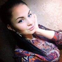 Злата, 25 лет, Водолей, Киев