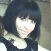 Анна, 36, г.Ясиноватая
