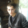 Роман, 20, Полтава