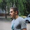 макс, 22, г.Одесса