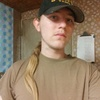 Chris, 22, г.Хьюстон