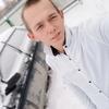 Andrey, 23, Тацинский