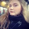 Ася, 18, г.Санкт-Петербург