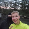 Вадим, 18, г.Луга