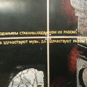 Вадим 25 Москва