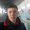 Андрей, 20, г.Мадрид