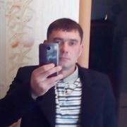 Александр 32 Москва