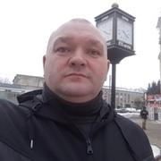 Александр 47 Гусь Хрустальный