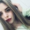 вероника, 19, г.Краснодар