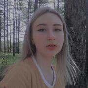 Лиза 16 Омск