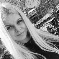 Kira, 25 лет, Лев, Одесса