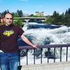 Aleksandr, 32, Spokane
