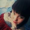 Виктория Метелева, 33, г.Пермь
