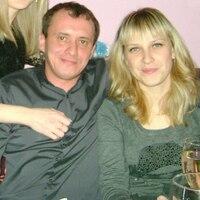 Роман, 42 года, Водолей, Пермь