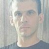 Павел, 38, г.Черемхово