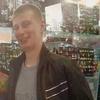 александр, 35, г.Ирбейское