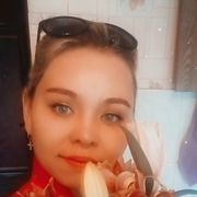 Люси 31 Уфа
