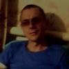 Александр, 49, г.Черкассы