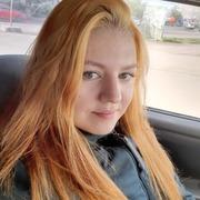 Вероника 25 лет (Телец) Сарапул
