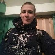 Андрей 28 Арти
