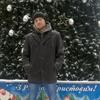 Саша, 26, г.Донецк