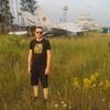Dmitriy, 31, Novovoronezh
