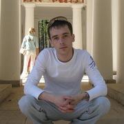 Алекс 35 Руза